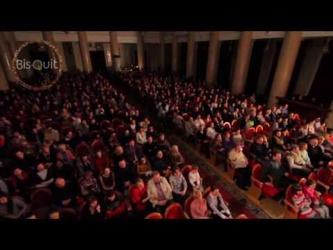 оркестр БИС-КВИТ Вся наша жизнь ТРИК-ТРАК /Bis-Quit orchestra TRIK-TRAK in SKA, Strauss
