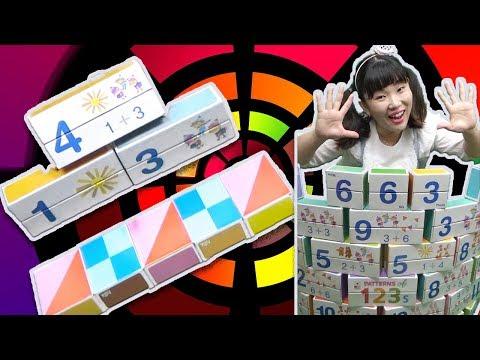 자석나라의 숫자블럭을 가지고 패턴, 연산놀이를 해봐요!!자석나라 연산 수학 수놀이 창수놀이터 kids edu TV