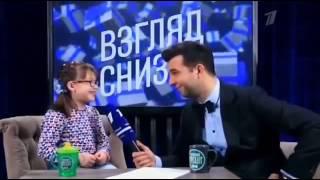 Иван Ургант Взгляд Снизу, что выбрать