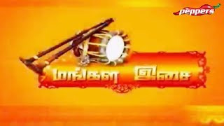 Mangala Isai – Diwali Special | Peppers Morning | 08-11-2018