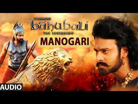 Manogari Full Song (Audio) || Baahubali (Tamil) || Prabhas, Rana, Anushka, Tamannaah