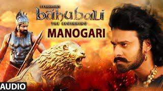 Manogari Full Song (Audio)    Baahubali (Tamil)    Prabhas, Rana, Anushka, Tamannaah