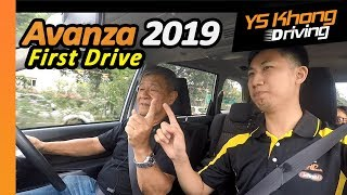 Toyota Avanza 2019 First  Drive Impression - Where Does It Fit? | YS Khong Driving