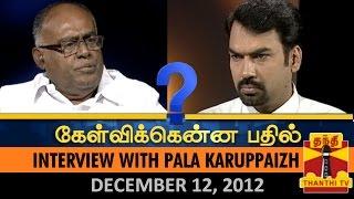 Best of Kelvikkenna Bathil : Interview with Pala. Karuppiah (16/12/2012) – Thanthi TV