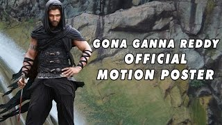 Rudhramadevi Motion Poster - Allu Arjun As Gona Ganna Reddy