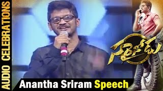 lyricist-anantha-sriram-speech-sarrainodu-audio-celebrations-allu-arjun-rakul-preet