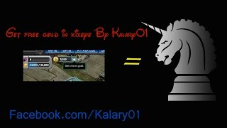 How to get free golds in Kixeye By: Kalary01
