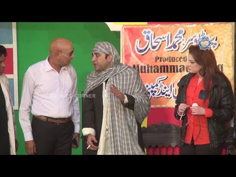 Tharki Doctors New Pakistani Stage Drama Full Comedy Show 2017