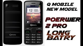 Qmobile POEWR 2 PRO New Model 2017 Unbox