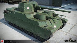 World of tanks - Тяжелый танк Япония O-Ni! Стоит ли качать?Конечно!