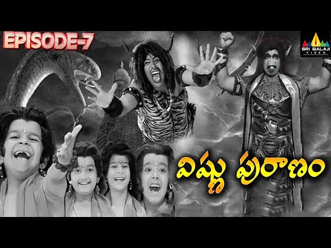 Vishnu Puranam Telugu TV Serial Episode 7/121 | B.R. Chopra Presents | Sri Balaji Video