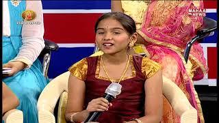 Vijayadashami Special  : Nava Ragalu With Children's Singing Talent | #3