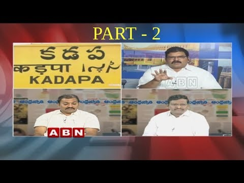 Debate on Minister Birender Singh statement on Kadapa Steel Plant | Public Point | Part 2