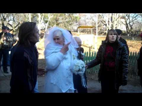 nunta neobişnuită