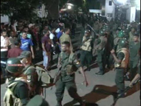 security forces ente|eng