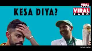Pak Vs Ind | Moka Moka |  Eik bar video zaror dako |