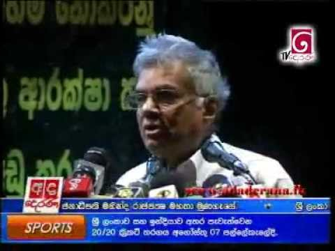Only Govt To Rob Money From Epf, Etf And Savings Bank -- Ranil video