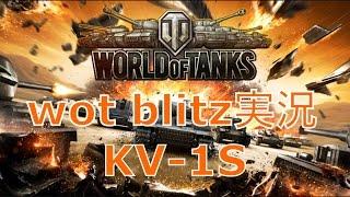 world of tanks sound mods 9.7