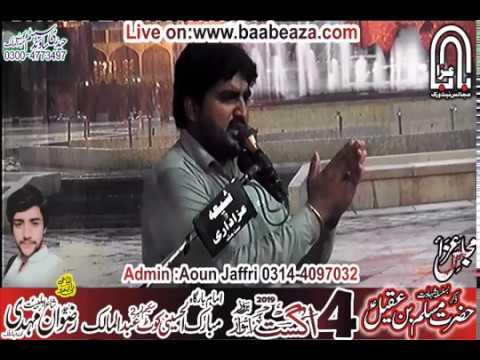 Zakir Ghulam Abbas Baloch 4 August 2019 Kotabdulmalik (www.baabeaza.com)