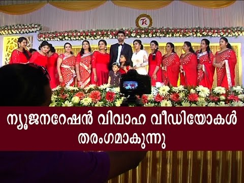 The changing trends of wedding video albums - Selfie  Manorama News