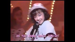 陳慧嫻 逝去的諾言 玻璃窗的愛 痴情意外 傻女 人生何處不相逢 跳舞街 夜半驚魂 幾時再見 1988