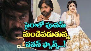 Poonam Kaur In Sye Raa | Sye Raa Movie Updates | Chiranjeevi | Ram Charan | SurenderReddy | TTM