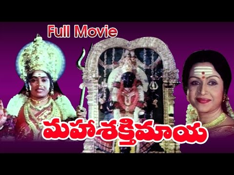 Maha Shakthi Maya Full Length Telugu Movie