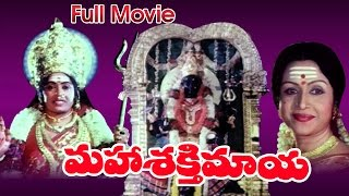 Shakti - Maha Shakthi Maya Full Length Telugu Movie