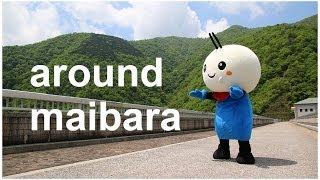 Around Maibara – 米原を旅する。-