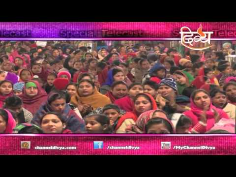 JAGRAN || POWER COLONY ROPER (PUNJAB) || CHANNEL DIVYA