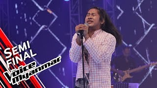 Novem Htoo: ခင္ဗ်ားရဲ႕အေၾကာင္း (Zaw Win Htut) | Semi Final - The Voice Myanmar 2019