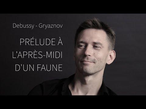 Дебюсси Клод - Прелюдии для фортепиано (Книга II). Прелюдия No 3