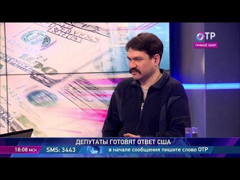 Павел Салин: Без иностранных технологий Россия не сможет преодолеть технологического отставания