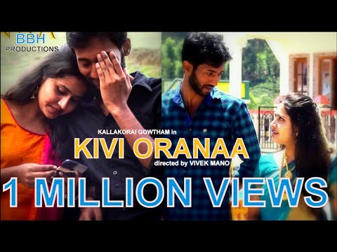 KIVI ORANAA baduga video song