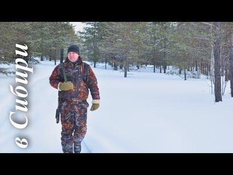 Лесная кухня: жарим куропатку на костре! Прогулка по лесу перед закрытием охоты!