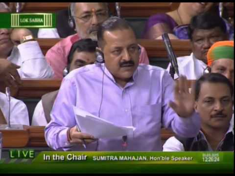 Dr. Jitendra Singh reply to the Smt. Sonia Gandhi in Lok Sabha | 6th May 2015
