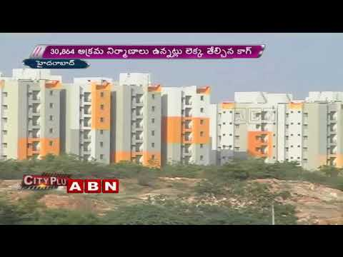 GHMC Failed To Implement Building Rules, Collect Fines : CAG