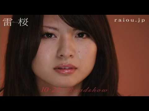 【泣きガール】感動と涙― 映画「雷桜」リコ 篇