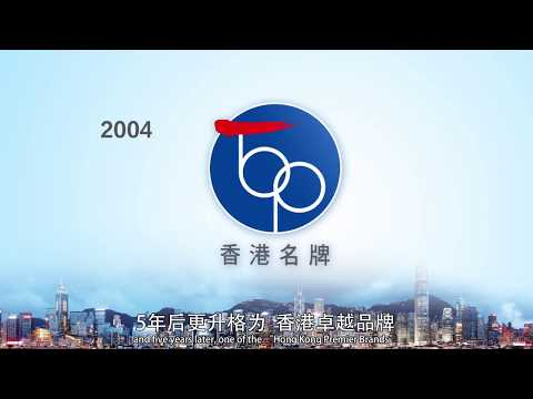 Company Background of GermanPool-Chinese