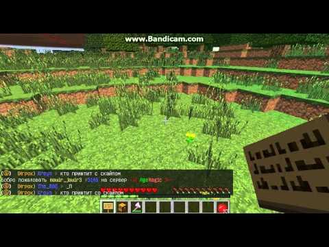 как поставить табличку на сундук без земли и травы - YouTube