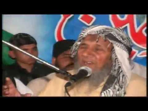Hafiz Sabir Ali Sabir Bhopalwala Sambrial Sialkot By Madina Video Sambrial video
