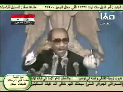الرئيس المصري انور السادات يصف حافظ الاسد بالبلطجي