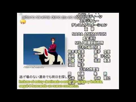 Naruto Shippuden Ending 4 Mezamero! Yasei    Artista MATCHY with QUESTION