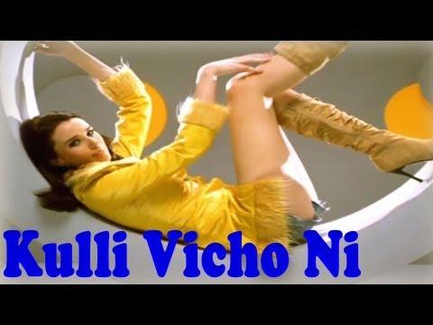 Kulli Vicho Ni   Joshilay