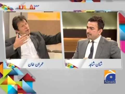 geo shaan say exclusive interview with imran khan part 3