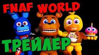 Мод Five Nights At Freddy`S 2 На Майнкрафт