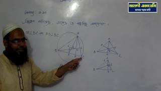 Download উচ্চতর গণিত। উপপাদ্য ৩.১০। Higher Math,Theorem 3.10 3Gp Mp4