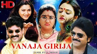 Tamil Comedy Movie - Vanaja Girija - Full Movie | Napoleon | Kushboo | Urvashi | Senthil | Vivek