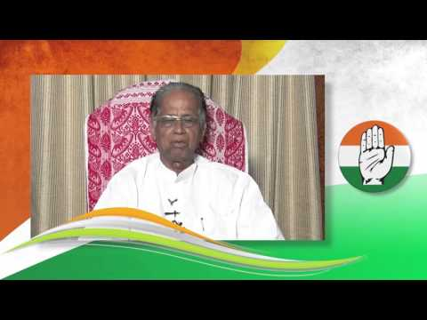 Hon'ble Sjt Tarun Gogoi's message to the people of Assam