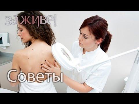 Вакцина против папилломы человека цена